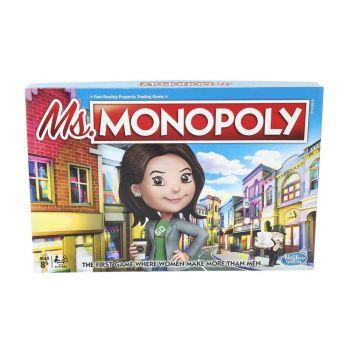 MS. Monopoly Board Game Online in UAE