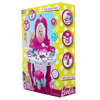 Barbie Big Vanity Studio Online in UAE