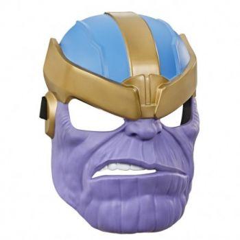Marvel Avengers Thanos Basic Mask online in Abu Dhabi