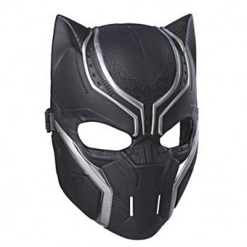 Marvel Avengers Black Panther Basic Mask online in Abu Dhabi