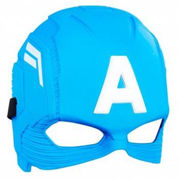 Marvel Avengers Captain America Basic Mask Online in Abu Dhabi