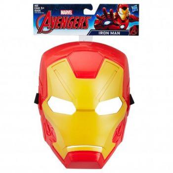 Marvel: Avengers Endgame Iron Man Mask  online in Abu Dhabi
