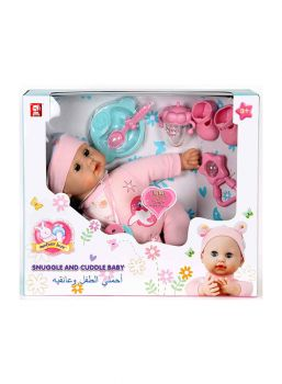 Snuggle N Cuddle Baby 14 Inch 1450
