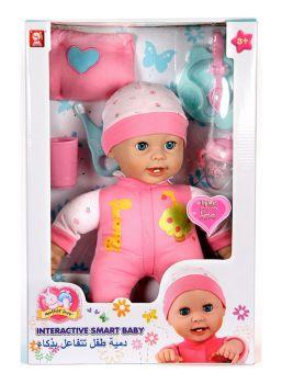 Interactive Smart Baby 1456