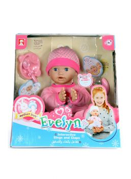 Takmay Clapping Doll 16 inch 16229B