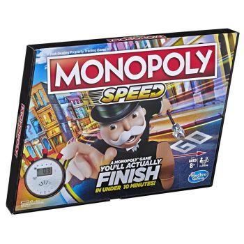 Monopoly Speed Board Game Online in UAE