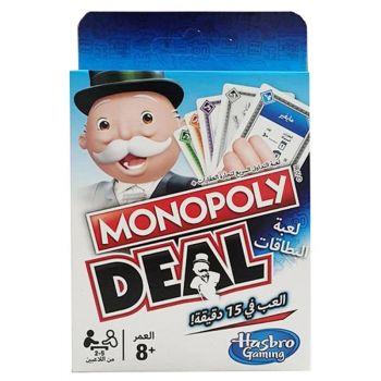 Hasbro Monopoly Deal Arabic Online in UAE