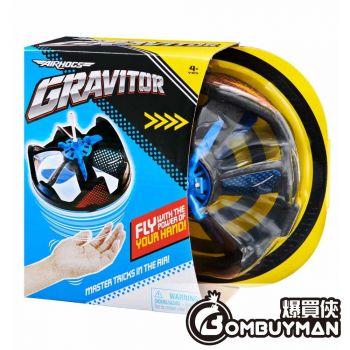 Air Hogs Gravitor - 6060471