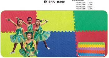 Floormat 2.5cm Dual Color Green Yellow
