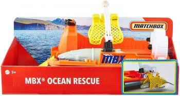 Matchbox Rescue Adventure Set Ocean Rescue Online in UAE