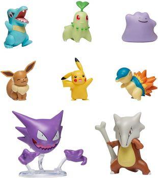 Pokemon Battle Figure Multi Pack PKW2470